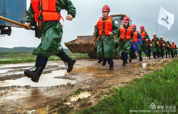 安徽省am8亚美体育推荐水电工程局有限公司防汛抢险演练