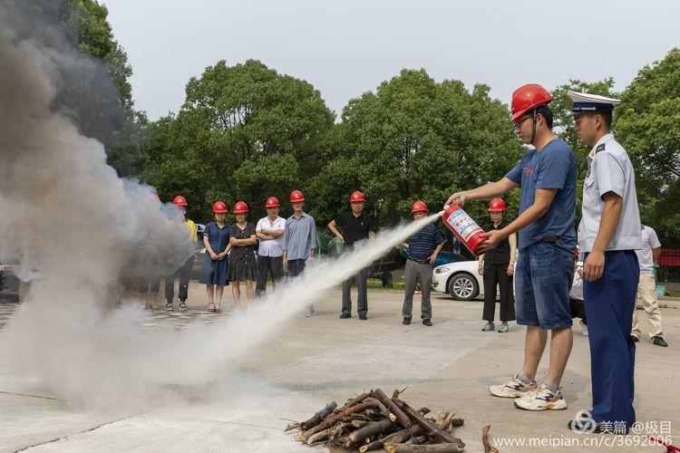公司开展消防安全培训暨消防演练(图8)
