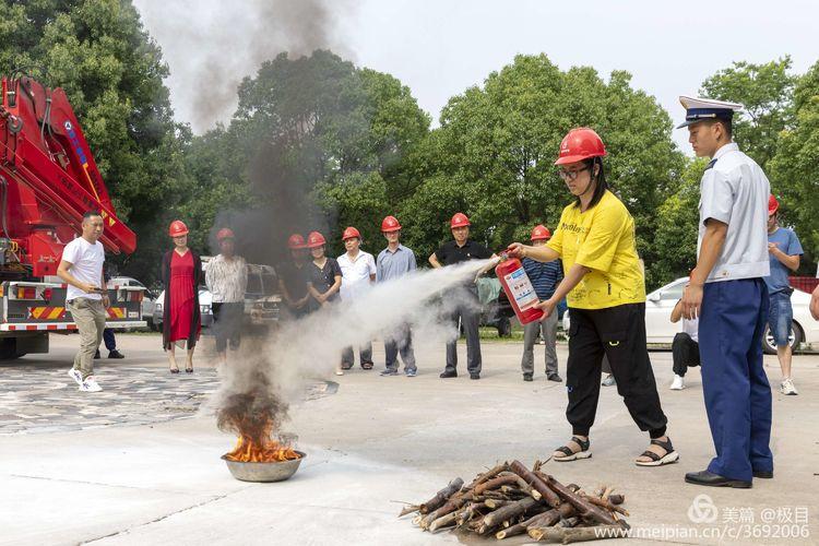 公司开展消防安全培训暨消防演练(图9)