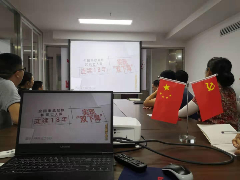 公司开展安全生产月学习宣传活动(图4)