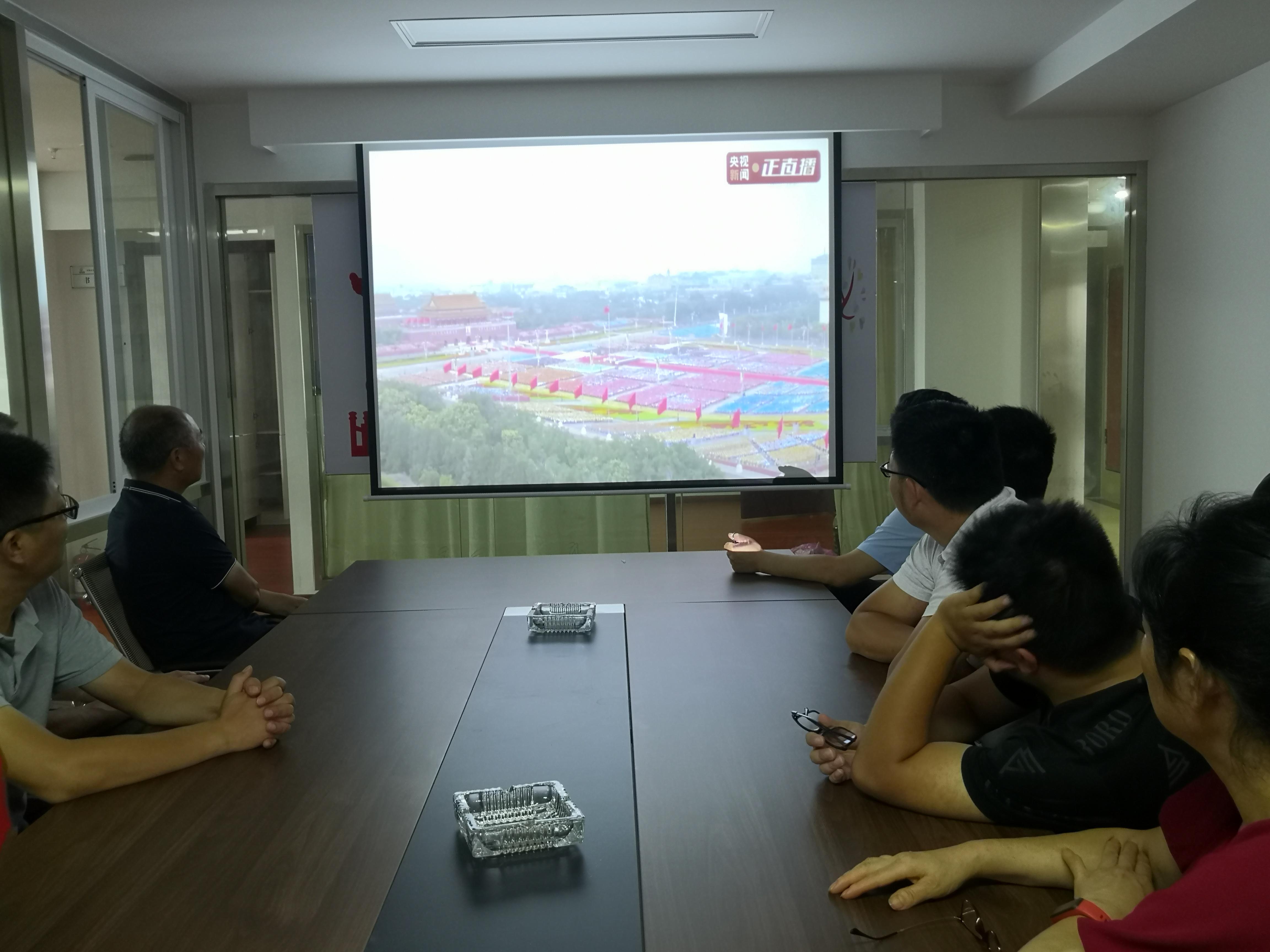 全体员工观看庆祝中国共产党成立100周年大会(图3)