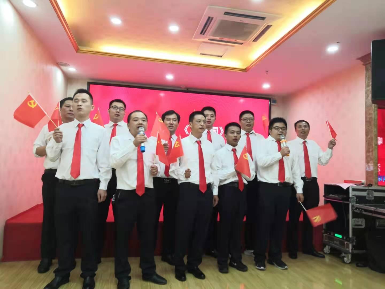 听党话、念党恩、跟党走,庆中国共产党成立一百周年红歌会记实(图3)