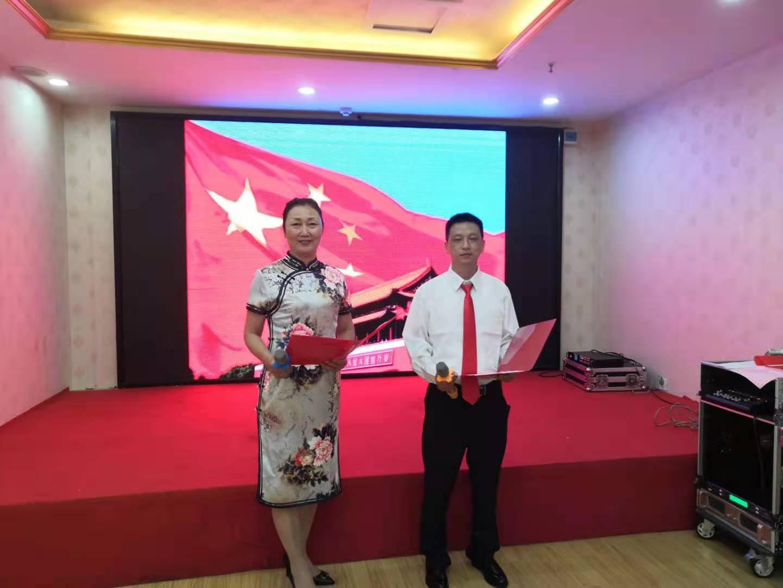 听党话、念党恩、跟党走,庆中国共产党成立一百周年红歌会记实(图4)