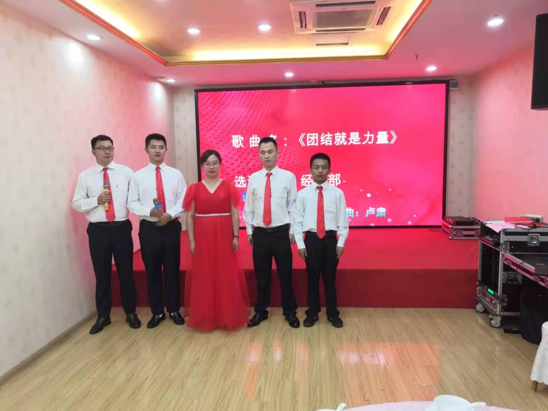 听党话、念党恩、跟党走,庆中国共产党成立一百周年红歌会记实(图9)
