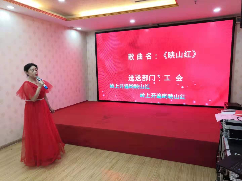 听党话、念党恩、跟党走,庆中国共产党成立一百周年红歌会记实(图5)