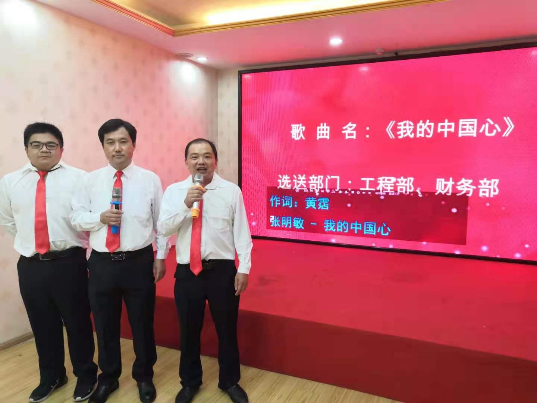 听党话、念党恩、跟党走,庆中国共产党成立一百周年红歌会记实(图7)