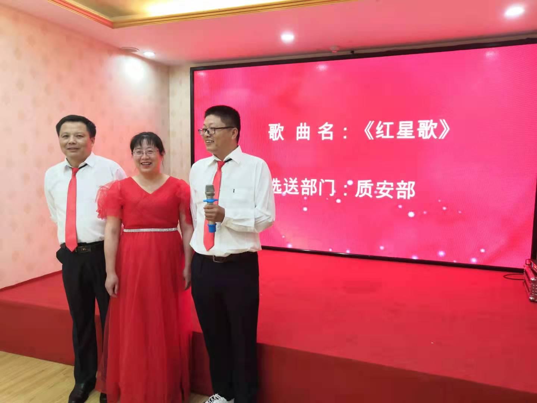 听党话、念党恩、跟党走,庆中国共产党成立一百周年红歌会记实(图6)
