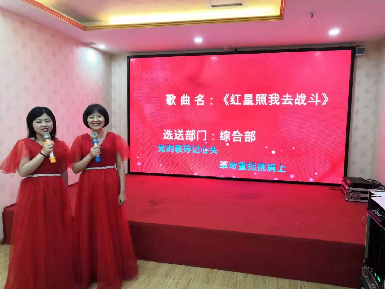 听党话、念党恩、跟党走,庆中国共产党成立一百周年红歌会记实(图8)