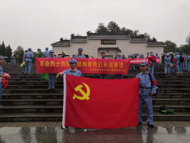 公司开展庆祝中国共产党百年华诞纪念活动(图6)
