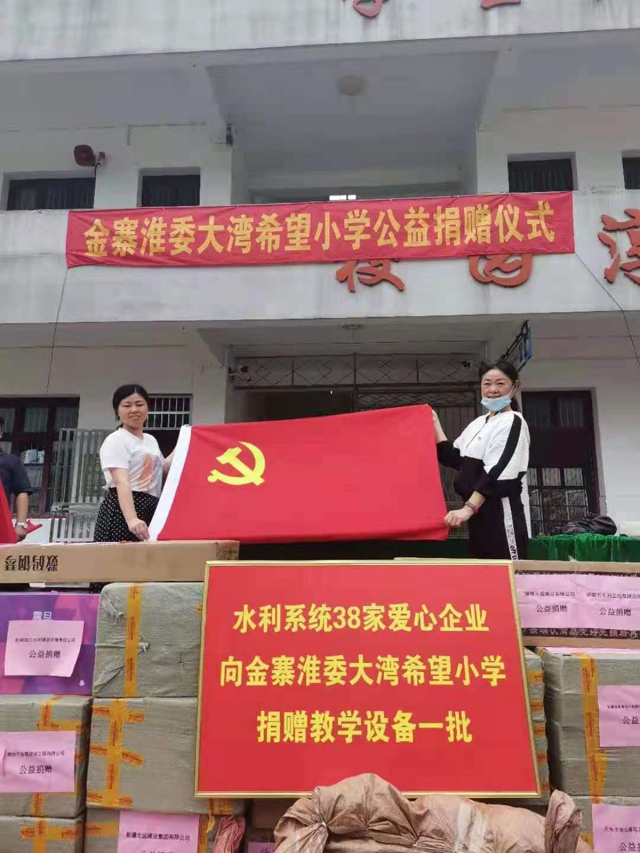 公司开展庆祝中国共产党百年华诞纪念活动(图3)