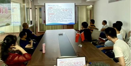 """公司组织收看新修订《中华人民共和国安全生产法》""""云课堂""""宣贯视频(图3)"""